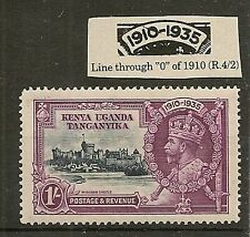 "KUT 1935 SILVER JUBILEE LINE THROUGH ""O"" OF ""DATE""  SG127i LHM"