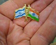 Israel India flags badge  lapel pin , made in Israel gift from Jerusalem