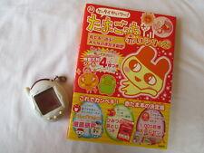 Bandai Tamagotchi Plus Akai Red Series - All White w/ Book - Japan KAWAII