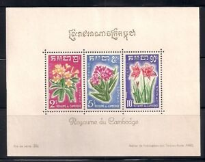 Cambodia  1961  Sc # 93a  Flower  s/s  MNH   (41012)