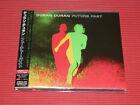 Внешний вид - 4BT DURAN DURAN FUTURE PAST WITH BONUS TRACK  JAPAN CD