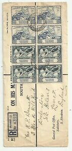 (W66) Southern Rhodesia – 1946 Victory Blocks of 4 on Registered Cover to UK