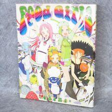 FOOD GIRLS Comic Manga Illustration OKAMA Art Material Japan Book EB67*