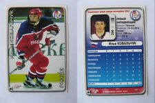 2000-01 World Sport Ilya Kovalchuk ERC rookie Team RUSSIA RARE SP RC