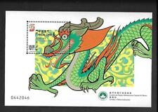 "CHINA MACAU 2000 ""LUNAR NEW YEAR OF DRAGON"" MIN SHEET MNH , SG MS 1151"