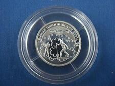 1 Rubel Russland 1997  Olympia  Silber Biathlon