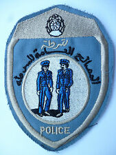 UNKNOWN ARABIC POLICE ARM PATCH 1