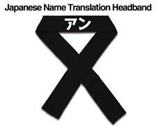 Black Japanese Name Translation Headband, Karate Martial Arts Head Band