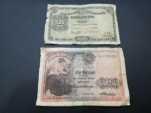 PORTUGAL 500 REIS 1904 & 1 ESCUDO 1920 BANKNOTES