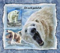 Central Africa - 2017 Polar Bears - Stamp Souvenir Sheet - CA18011b