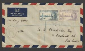 Mauritius 1946 Victory PORT LOUIS RAILWAYS registered FDC