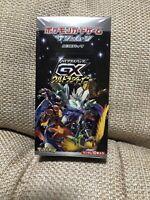 Pokemon Sun & Moon GX -Ultra Shiny- Card Box from JAPAN