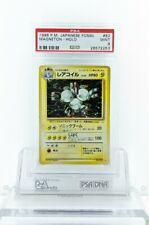 1996 Magneton PSA 9 Fossil Nintendo Pokemon