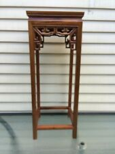 """ANTIQUE CHINESE HARDWOOD STAND FOR VASE OR OBJECT  14"""" WIDE X 30"""" TALL"""