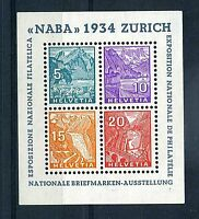 "SUISSE STAMP TIMBRE BLOC FEUILLET YVERT N° 1 "" NABA 1934 "" NEUF xx LUXE T252"