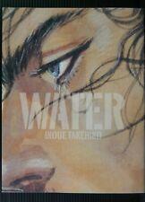 "JAPAN Takehiko Inoue (Vagabond, slam dunk Artist)  Art Book ""WATER"" Damage"