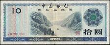 Chine - République populaire - billet de 10 yuan 1979 ! Pick N°FX5
