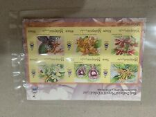 MALAYSIA 2018 Sabah wild orchids state definitive series MS Mint MNH
