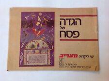 Vintage Haggadah Of Pesach Of Maariv News Paper
