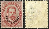 ITALY - Eritrea - Umberto I° - Sassone n.4 cv 1300$ Super Centered MH*
