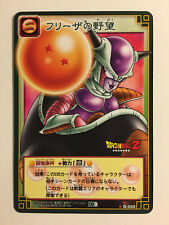 Dragon Ball Card Game Rare Part 2 - D-203