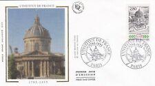 FRANCE 1995 FDC INSTITUT DE FRANCE YT 2973