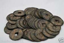 10PCS Feng Shui Auspicious Chinese Bronze Coins / I-Ching Ancient Coin