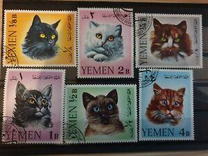 Yemen (Royalist Civil War Issues) 1965 cats 6 stamp set CTO