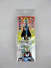 "Kumamon Cute Black Bear OMAMORI Good luck charm "" Certain Victory "" from Japan"