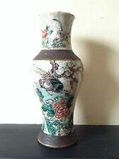 Antique Old Chinese Crackle Glazed Vase Pot With Birds Butterflies Signed Base