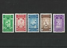ETHIOPIA 1936 RED CROSS SET OF 5 MINT STAMPS.