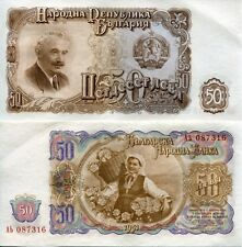 Bulgaria EF XF 1951 50 Lev Leva Georgi Dimitrov Banknote Currency Communist