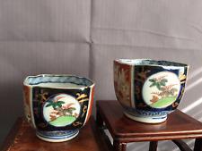 Pair of Japanese Imari Porcelain Cups