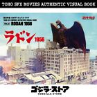 GODZILLA STORE TOHO SFX MOVIES AUTHENTIC VISUAL BOOK VOL.9 RODAN 1956