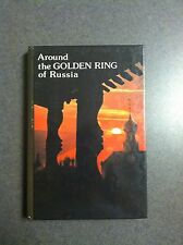 1989 Around The Golden Ring Of Russia Hardcover Color Illustrated Guidebook