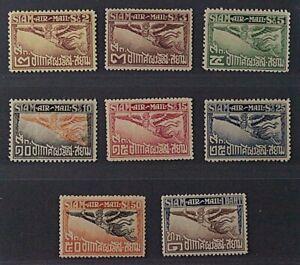 Thailand  183-90 **  1925, Garuda Flugpostserie komplett, postfrisch, KW 170,- €