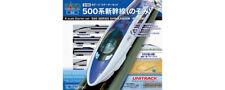 New Kato  10-003 JR 5500 series  Shinkansen Nozomi Starter Set