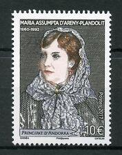 Stamps Andorra French Andorra 2018 Mnh European Yr Cultural Heritage Santa Coloma 1v Set Stamps