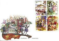Ukraine 2016 FDC The Jews Jewish Community 4v Set Cover Cultures Stamps