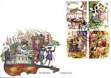 Ucrania 2016 FDC la comunidad judía judíos 4v Set Cubierta culturas sellos