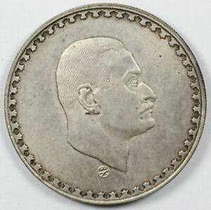 1970 Egypt One Pound 1970 President Nasser Large Silver Coin - ASW 0.5787oz
