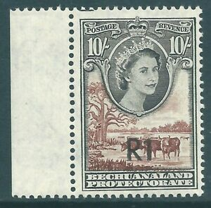 BECHUANALAND 1961 QE2 MNH 1R top value SG167b