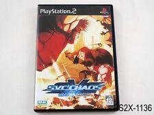 SNK vs Capcom SVC Chaos Playstation 2 Japanese Import PS2 Japan JP US Seller