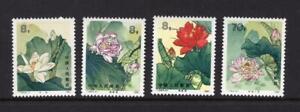 China, PR 1980 Complete Flowers Set - OG MNH - SC# 1613-1616 - No Reserve!