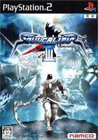USED PS2 PlayStation 2 Soul Calibur III 15951 JAPAN IMPORT