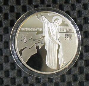 2016 #m01 Ukraine Medal Token NBU Chernobyl tragedy 1986