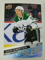 2020-21 Upper Deck Series 1 Jason Robertson Oversized Young Guns Jumbo #235