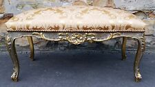 More details for twentieth century french gilt wood stool