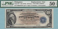(1944) Philippines 10 Pesos Treasury Cert ~ **STAR / REPLACEMENT** PMG AU50 EPQ
