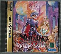 Sega Saturn Shining Wisdom Japan SS